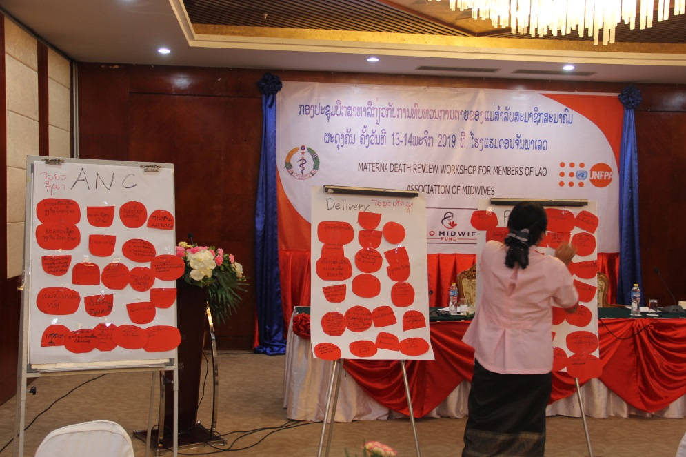 Midwiferies from the across a country in Laos are sharing their experience related to Maternal Death