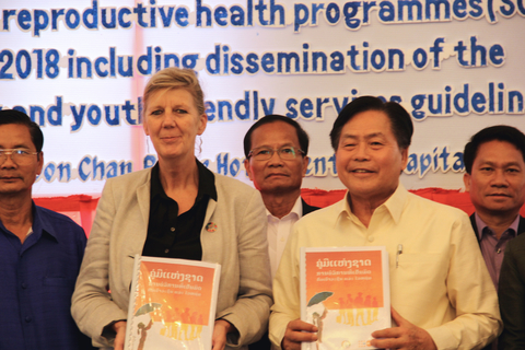 (Front left) Ms. Frederika Meijer, UNFPA Laos Representative and next to her is Minister of Health, Dr. Bounkong Syhavong holding NAYFS Guideline Book